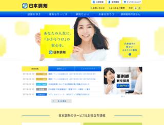 nicho.co.jp screenshot