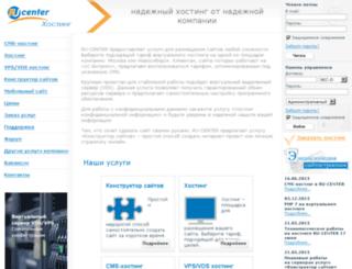 nichost.ru screenshot