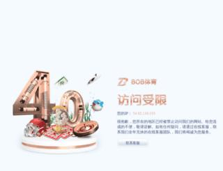 nick120.com screenshot
