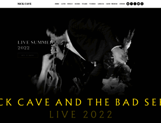 nickcave.com screenshot