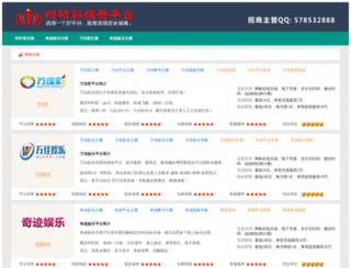 nicktay.net screenshot