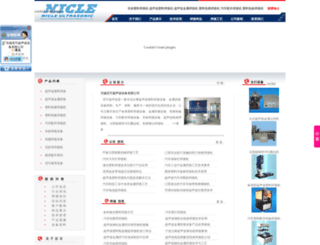 nicle.cn screenshot