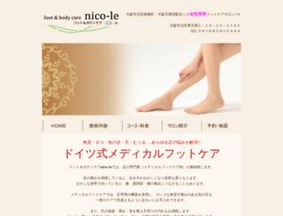 nico-le.jp screenshot