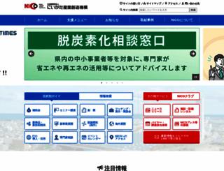nico.or.jp screenshot