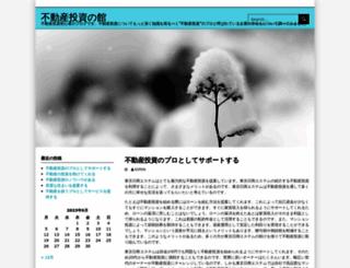 nicoleb.org screenshot
