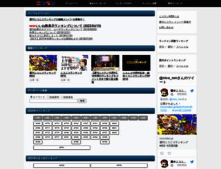 nicoranweb.com screenshot