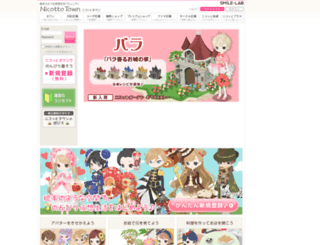 nicotto.jp screenshot