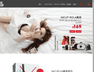 nicup.cn screenshot