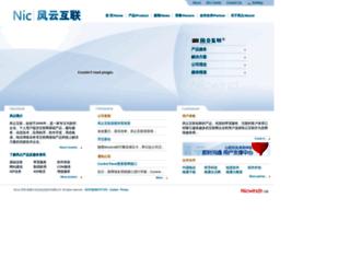 nicwind.com screenshot