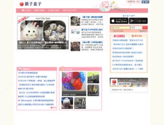 nidbox.com screenshot