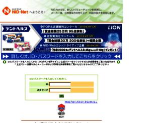 nidnet.nidrug.co.jp screenshot