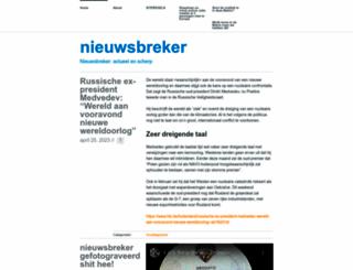 nieuwsbreker.wordpress.com screenshot