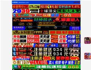 nigeriandailynewspaper.com screenshot