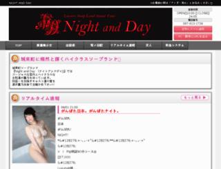 night-and-day.info screenshot