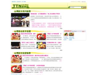 night-market.travel-web.com.tw screenshot