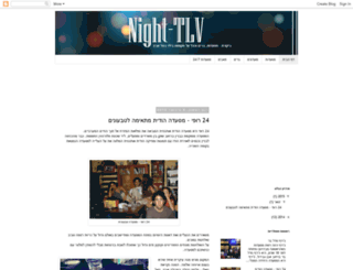 night-tlv.blogspot.co.il screenshot