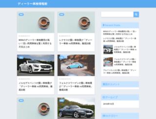 nightcafe.jp screenshot