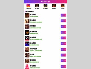 nightoutradio.com screenshot