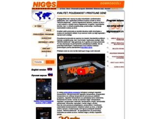 nigos.rs screenshot