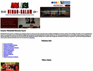 nihao-salam.com screenshot