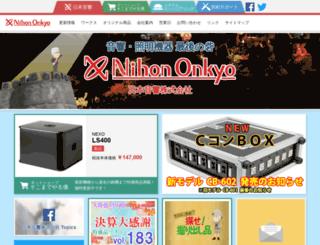 nihon-onkyo.co.jp screenshot