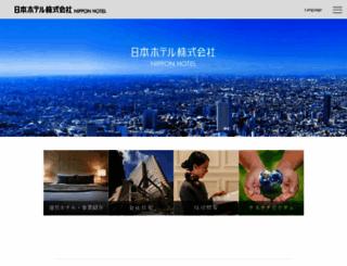 nihonhotel.com screenshot