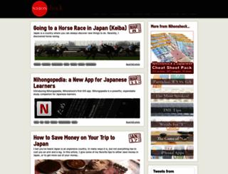 nihonshock.com screenshot
