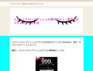 nihul-tov.com screenshot