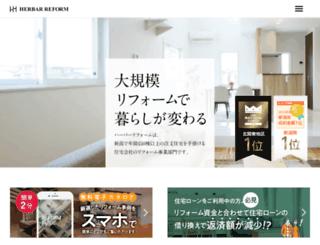 niigata-reform.com screenshot