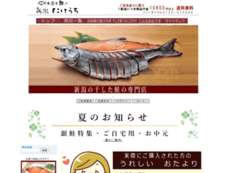 niigatatakeuchi.jp screenshot