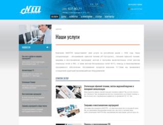 niitri.ru screenshot