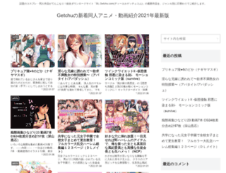 niji-ch.com screenshot