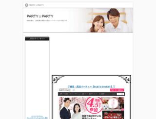 nijijyu.jp screenshot