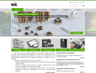 nik.net.ua screenshot