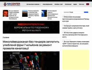 nikcenter.org screenshot