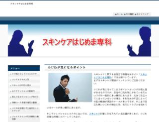 nike-1.com screenshot
