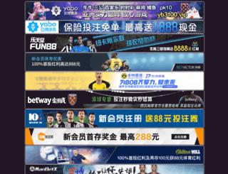 nike6pm.com screenshot