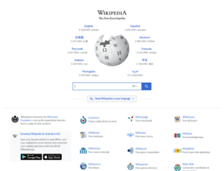nikeairmax-pas-cher.fr screenshot
