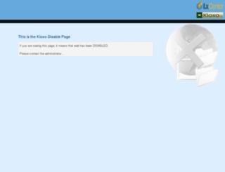 nikenfljerseys-wholesale.com screenshot