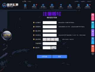 niketnfrancais.com screenshot