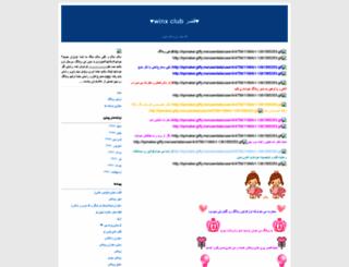 nikitabatabae.blogfa.com screenshot