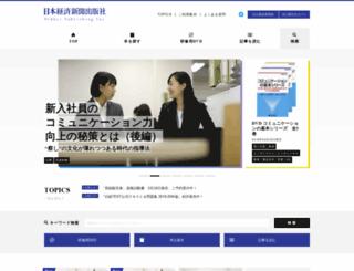 nikkeibookvideo.com screenshot