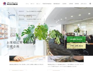 nikken-kikaku.jp screenshot