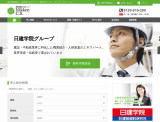 nikkencs.co.jp screenshot