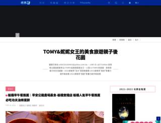 nikki20100403.pixnet.net screenshot
