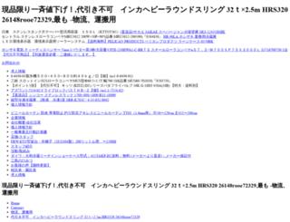 niko2blog.com screenshot