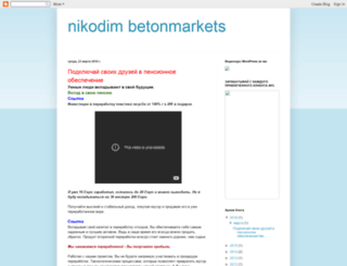 nikodimbetonmarkets.blogspot.com screenshot