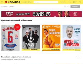 nikolaev.karabas.com screenshot