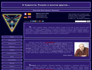 nikolay-levashov.ru screenshot