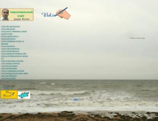 nikolay333.narod.ru screenshot